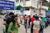 4 more patients from corona in delhi 50 new cases in the last 24 hours