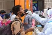 national news punjab kesari delhi corona virus vaccine doctor