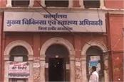 like bhind jail indore health department office is also shabby