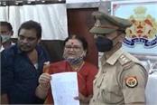 kanpur mayor pramila pandey filed a case against uddhav