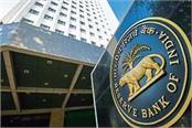 rbi imposed penalty on this bank know why