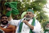 bharat bandh narendra tomar invites farmers for talks