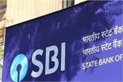 today is the last day of sbi s special scheme getting more interest