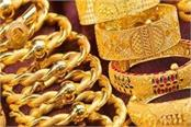 earn money by keeping gold in the house know what is the special scheme of pnb