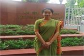 jagriti awasthi ranked second in the country in upsc