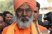 bjp mp sakshi maharaj received death threats a young