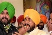 navjot singh sidhu could not accept the dalit as the chief minister of punjab