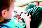 be careful playing online games on mobile your bank account