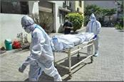 3 people died due to fever in mysterious