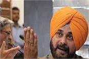 after resigning the captain attacked sidhu