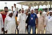 farmers  india bandh tomorrow khap panchayats will also cooperate