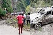 landslide on nh 70