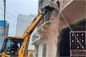 4 illegal constructions were demolished