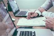 deadline for filing income tax return extended till december 31