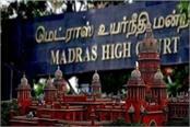 madras high court s big decision regarding new it rules