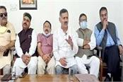congress will bring chargesheet on disturbances in governance of bjp