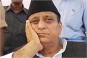 rampur development authority send the notice to azam khan