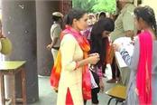 examination of haryana police sub inspector posts