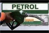 petrol and diesel home delivery