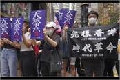 protests against china in hong kong police rained tear gas shells