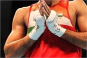 tokyo olympics himachal s son will compete tomorrow