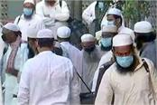 107 people from tabligi jamaat who came to india were identified in haryana