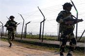bsf firozpur sector pakistani infiltrators