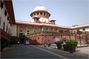 dowry is a big curse  it is wrong to implicate innocent relatives  sc
