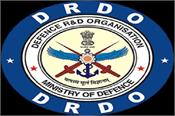 drdo job apply candidate