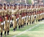 ksp constable recruitment 2021