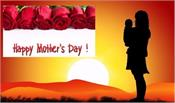 mother day  god  form  respect  duty