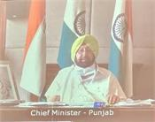 chief minister  s appeal to the villagers