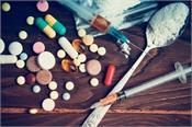 overdose death video social media drugs talwandi sabo