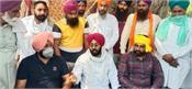 bjp leaders  pictures  farmer leaders