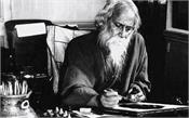 birthday special rabindranath tagore emotional relationship with punjab
