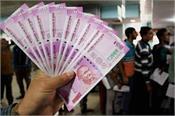 govt extends deadline for ltc special cash package