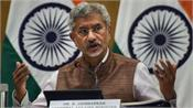 foreign minister jaishankar to visit us next week