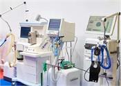 faridkot ventilator center punjab hospital