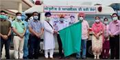 corona  patients  oxygen  service  ambulance  sant baba gurdial singh ji help