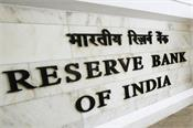 the rbi revoked the bank  s license