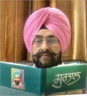 book surtal ghazals
