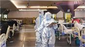black fungus jalandhar private hospital