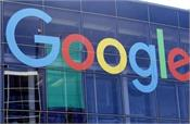 music licensing agreement between tips industries and google