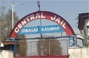 jammu and kashmir  92 prisoners coronavirus infected  in two jails