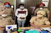 the kidnapper was arrested and a case of robbery was registered