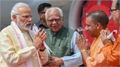 dissatisfaction and internal strife between the congress and the bjp