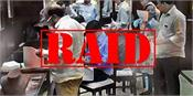 raids on government offices  hospitals medical stores should be intensified