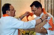 jitin  bjp is becoming congress