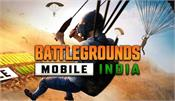 pubg india avatar battlegrounds mobile launch date