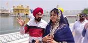 upasana singh visit golden temple amritsar